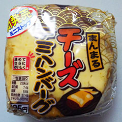 チーズデミハンバーグ