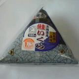 北海道産  鮭いくら