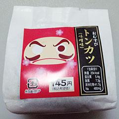 トンカツ(味噌味)