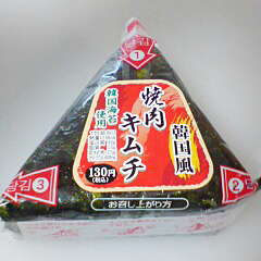 焼肉キムチ 韓国風