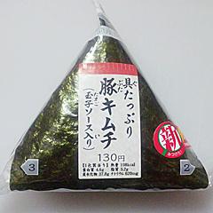 具たっぷり 豚キムチ(玉子ソース入り)