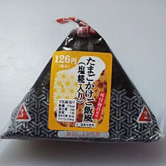 たまごかけご飯風(塩麹入り)