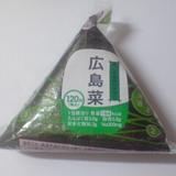 広島菜 青じそ風味付き海苔