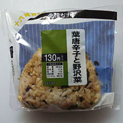 葉唐辛子と野沢菜