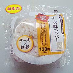 チーズ鮭ペッパー