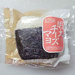 明太チーズマヨ