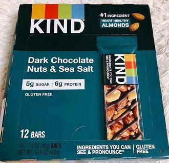 ナッツ&スパイス、ダークチョコレートナッツ&シーソルト