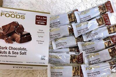 ダークチョコレートナッツシーソルトバー