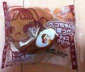 ペコちゃんのほっぺチョコクリーム