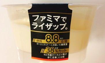 ライザップ杏仁豆腐