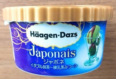 ジャポネダブル抹茶練乳黒蜜