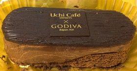 ローソンゴディバとコラボのガトーショコラ