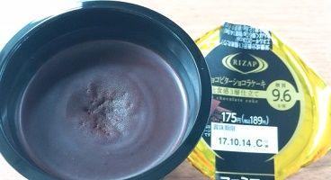 ファミマRIZAP 割チョコビターショコラケーキ