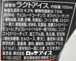 DSC00846
