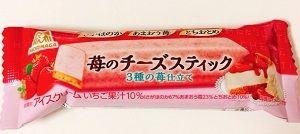 苺のチーズスティックアイス