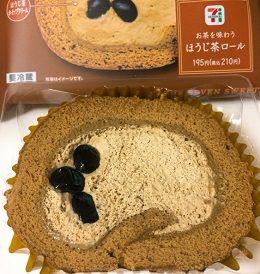 セブンほうじ茶ロールケーキ