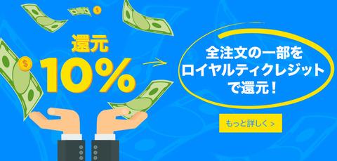 dloyabanner0124r2ja-jp