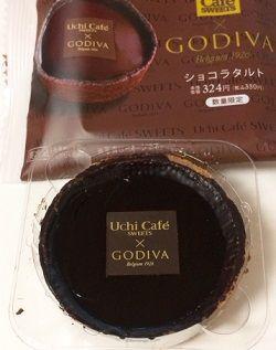 ローソンゴディバのショコラタルト