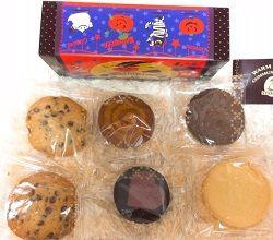 ステラおばさんのクッキーハロウィンクッキー