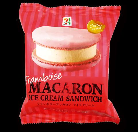 item_img_macaron