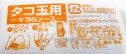 DSC03713