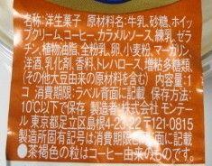 DSC08595