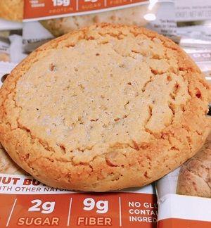 クエストピーナッツバタープロテインクッキー