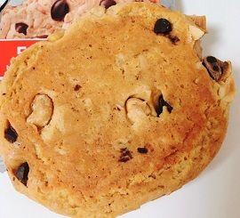 クエストプロテインクッキーピーナッツバターチョコ