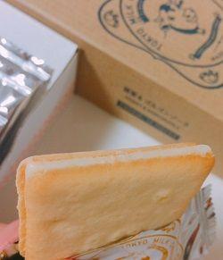 蜂蜜&ゴルゴンゾーラクッキー