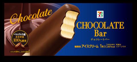 item_img_chocobar