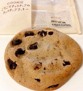 セブンイレブンのチョコチップクッキー