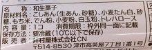 IMG_8927