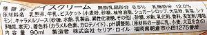 IMG_0877 - コピー