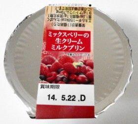DSC08317