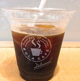 クラカフェアイスコーヒー