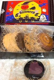 ステラおばさんのクッキーハロウィンミックス