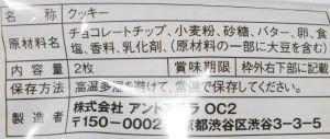 DSC09872