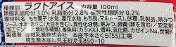 IMG_1650