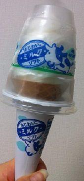 http://livedoor.blogimg.jp/cvssweetlife/imgs/7/7/770bfbd4.jpg