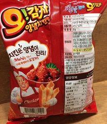 韓国スナック菓子ヤンニョムチキン