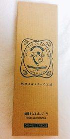 東京ミルクチーズ工場 東京土産