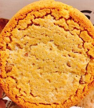 ピーナッツバタープロテインクッキー