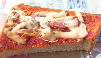 ブランパンのピザトースト