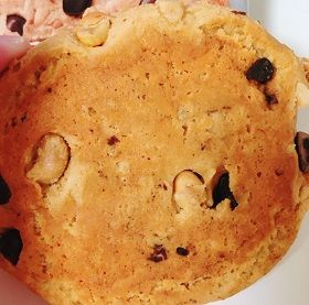 クエストプロテインクッキー