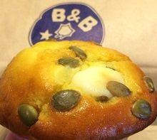ベーグルアンドベーグルパンプキンチーズクリームマフィン