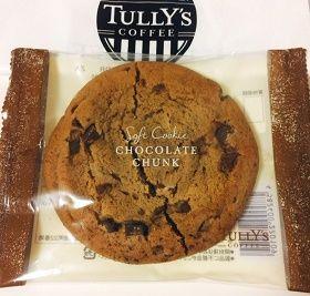 タリーズチョコチャンククッキー