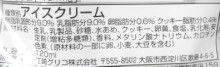 DSC04716 (1)