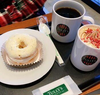 タリーズコーヒージャパン