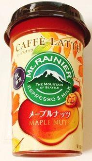マウントレーニアメープルナッツ