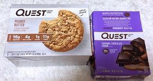 Quest Nutrition, プロテインクッキー